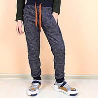Детские спортивные штаны на мальчика тм Grace Венгрия размер 140,158