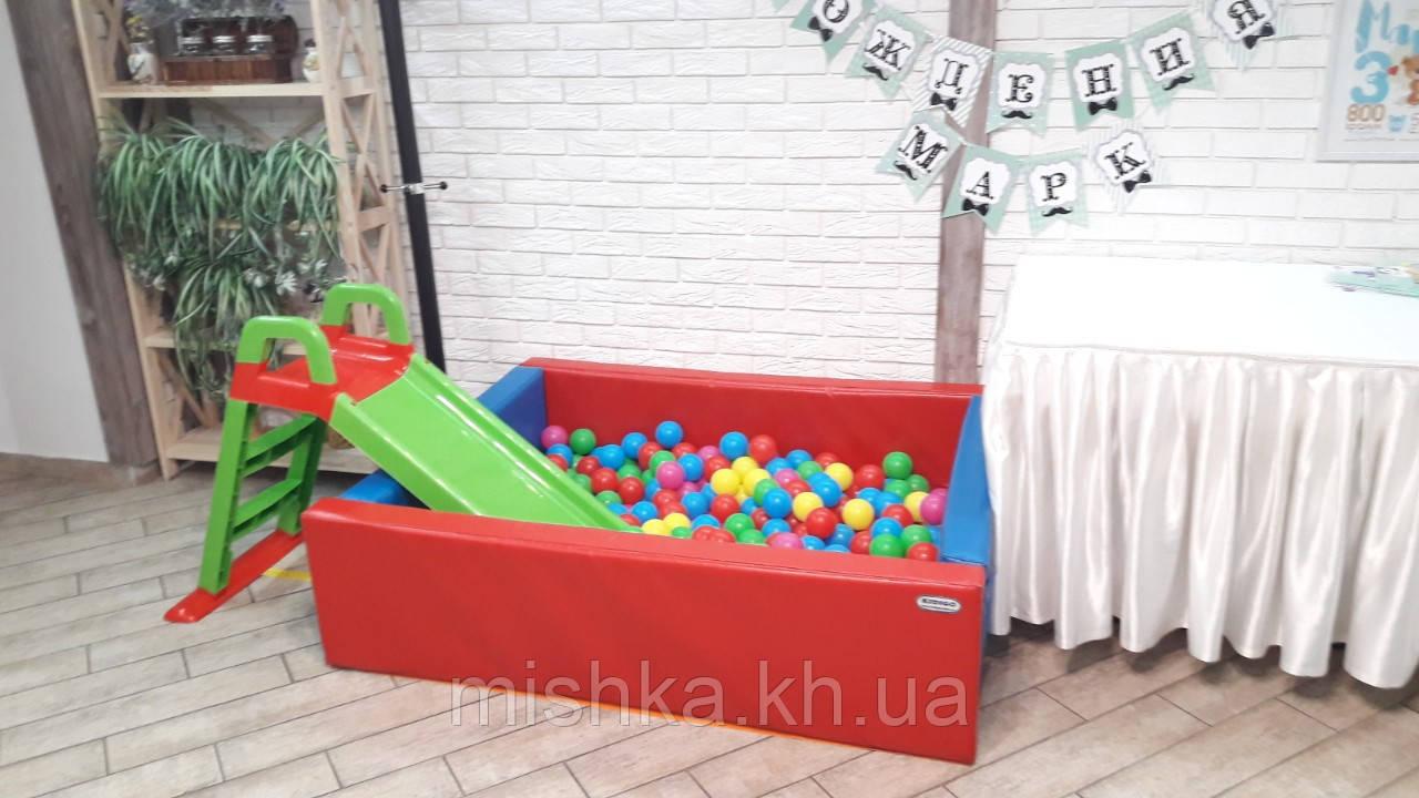 Сухий басейн з кульками Kidigo 1,5*1,2