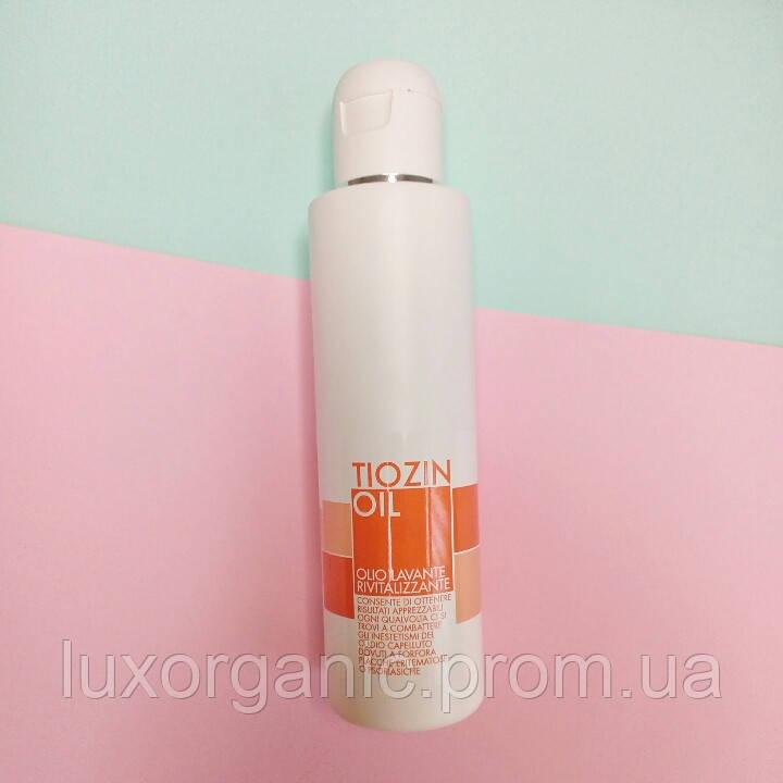 Масло моющее  Tiozin OIL для кожи головы / 150 мл