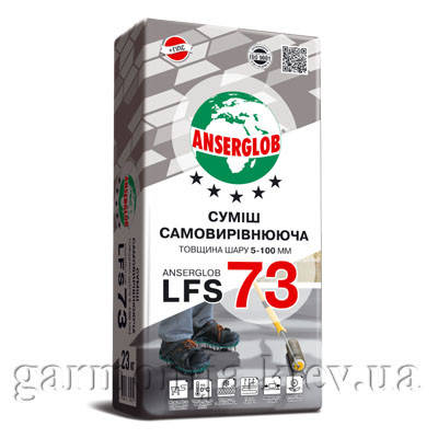 Смесь самовыравнивающаяся Anserglob LFS 73, 25 кг, фото 2