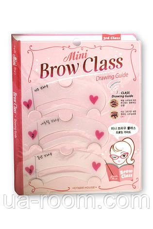 Трафареты для макияжа бровей Mini Brow Class Drawing Guide, фото 2