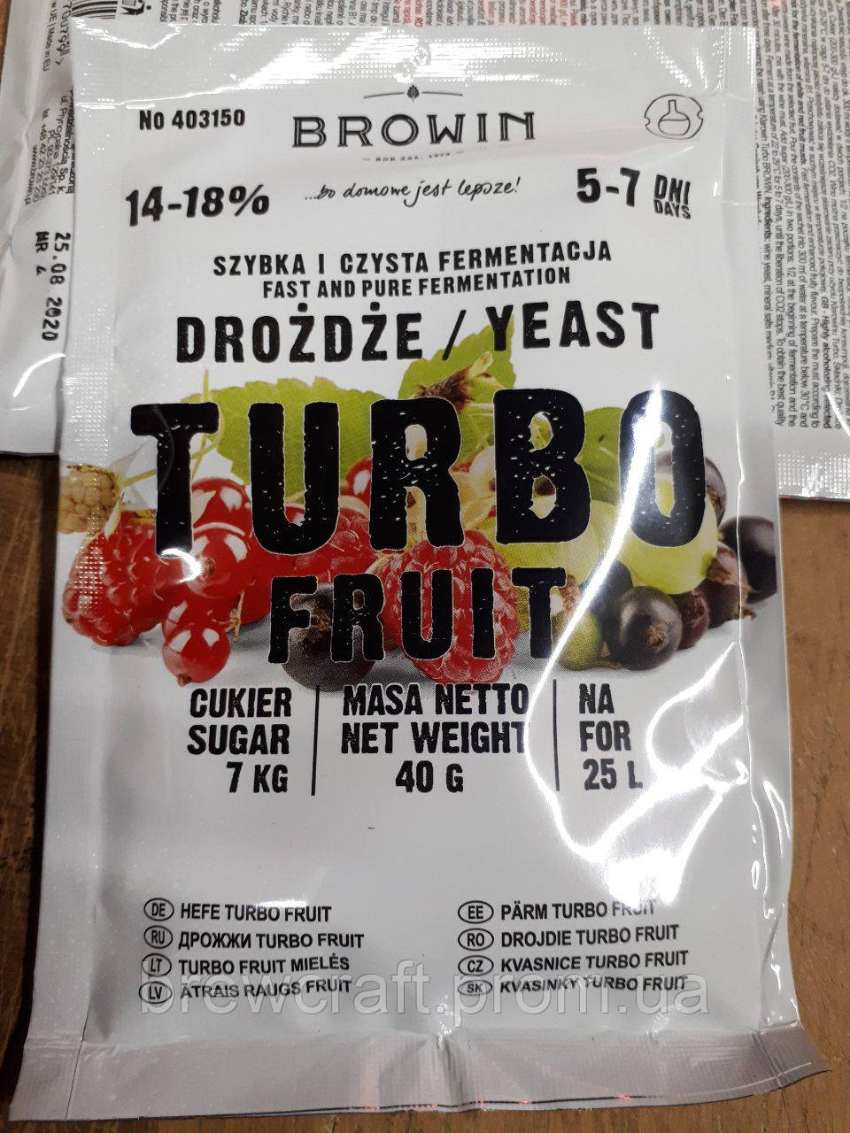 Дрожжи Turbo Fruit Browin Польша на 25 литров