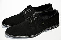 Мужские замшевые туфли на шнурках