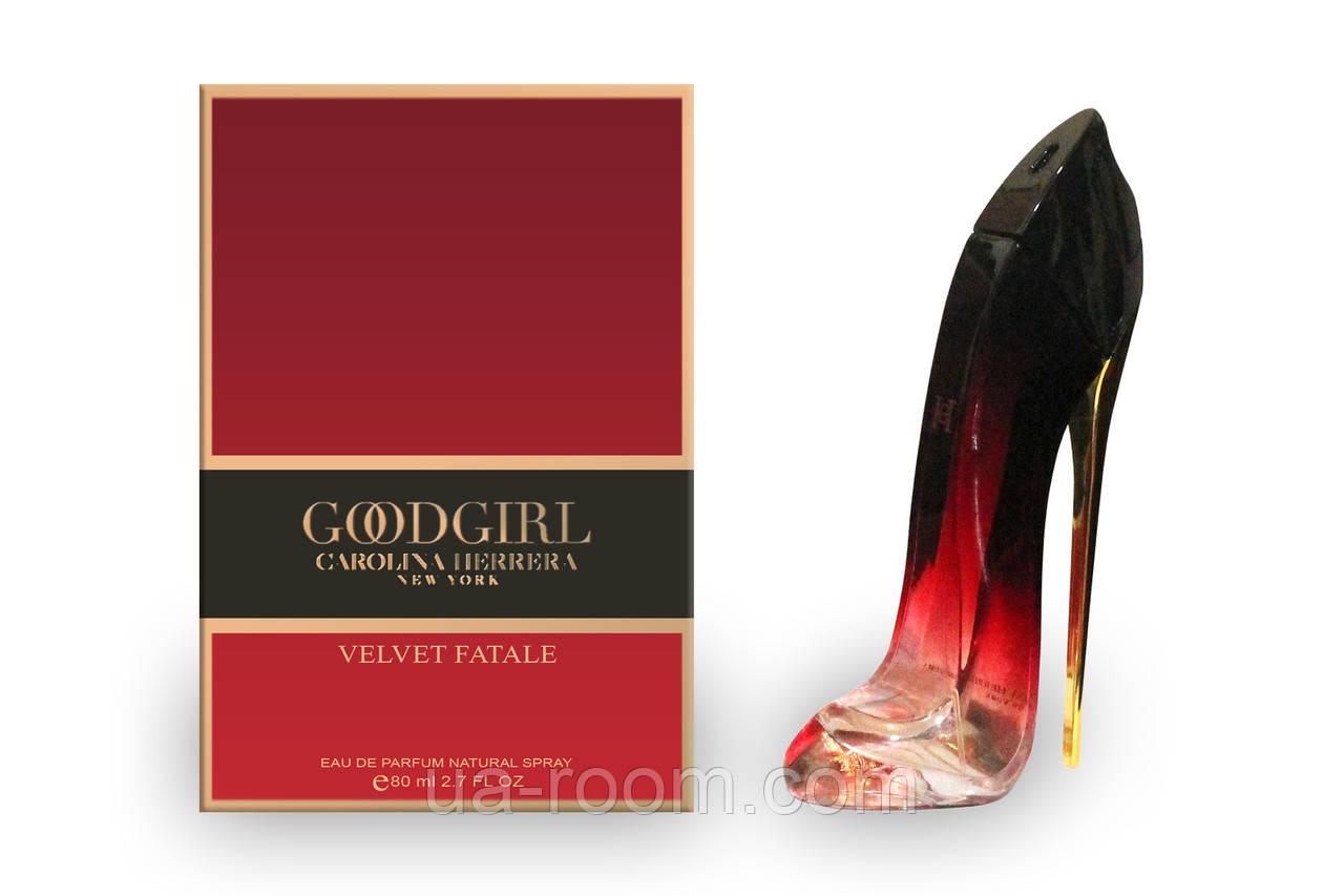 Carolina Herrera Good Girl Velvet Fatale (бордо), женская парфюмерная вода, 80 мл.