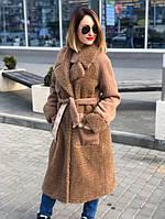 Меховое Пальто Из Овчины Вязаный Рукав Цвет Охра 0149ШТ, фото 1