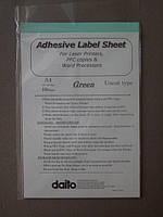 Пленка для лазерной печати зеленая самоклеющаяся А4 10 л/упак LPD-10CT GRN Daito (02730)