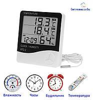 Цифровой термометр-гигрометр высокоточный HTC-2 с выносным датчиком белый