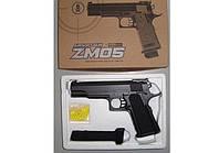 Детский пистолет ZM05 металл  пластиковый корпус