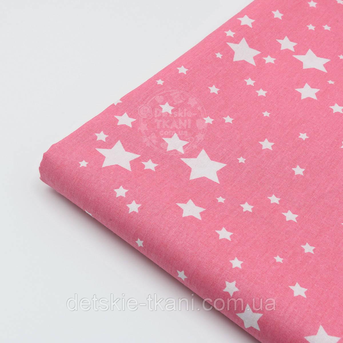 """Лоскут ткани """"Мини галактика"""" белая на тёмно-розовом № 1458"""