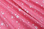 """Лоскут ткани """"Мини галактика"""" белая на тёмно-розовом № 1458, фото 2"""