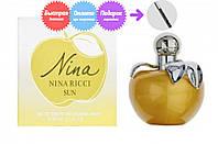 Туалетная вода для женщин Nina Ricci Nina Sun (Нина Ричи Нина Сан)