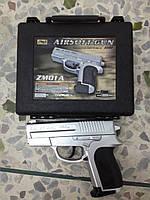 Детский пистолет ZM01A металл  пластиковый корпус