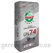Cмесь самовыравнивающаяся Anserglob LFF 74, 25 кг