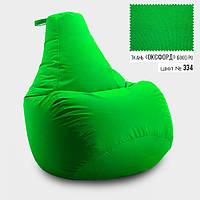 Бескаркасное кресло мешок Груша Оксфорд, мягкое салатовое (L, XL, XXL, XXXL)