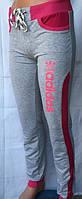 Трикотажные штаны адидас
