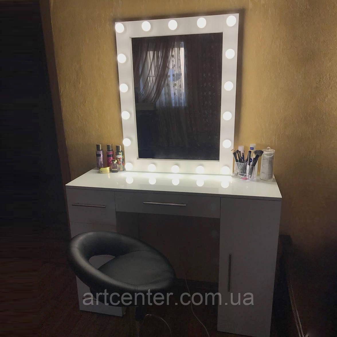 Стол для визажиста/парикмахера, туалетный столик с зеркалом