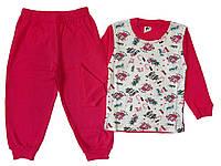 f83018348e156 Пижамы детские турция оптом в Украине. Сравнить цены, купить ...
