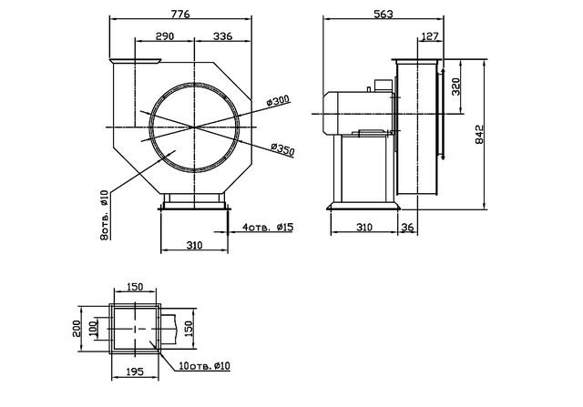 Вентиляторы радиальные среднего давления ВЦ 10-28 (ВР 200-28) - купить