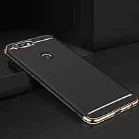 Чехол с золотыми вставками для Xiaomi Mi 8 Lite (2 Цвета), фото 1