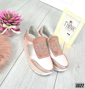 Женские пудровые кроссовки, натуральная кожа 41 ПОСЛЕДНИЙ РАЗМЕР
