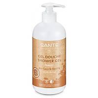 Sante Sante БИО-Гель для душа Кокос и Ваниль, для всей семьи (500 мл)