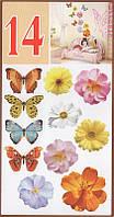 Наклейка, бабочки, цветы, декупаж, интерьерная Декор