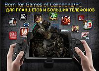 Геймпад для планшетов и больших телефонов IPega PG-9023 Android, PC, iOS