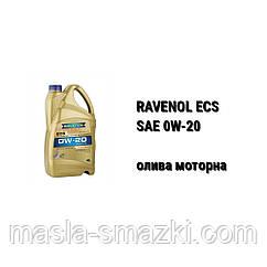SAE 0W-20 олива моторна RAVENOL ECS (4 л)