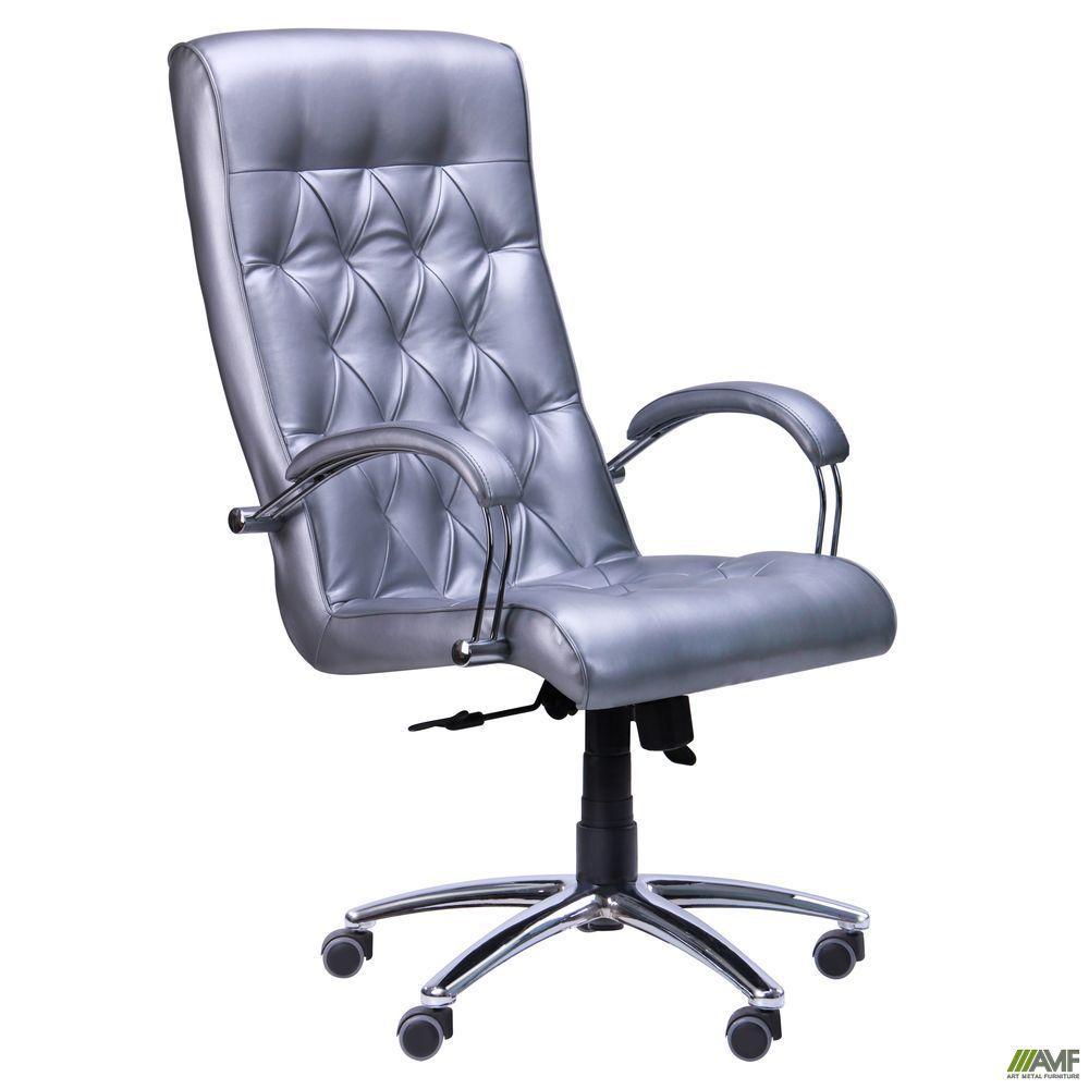 Кресло Бристоль HB Хром  Anyfix TM AMF, фото 1