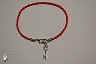 Браслет из красной нити «Серебряный ключ» маленький