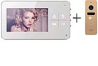 Комплект домофонный Qualvision QV-IDS4425 WHITE +вызывная панель NeoLight Solo Gold