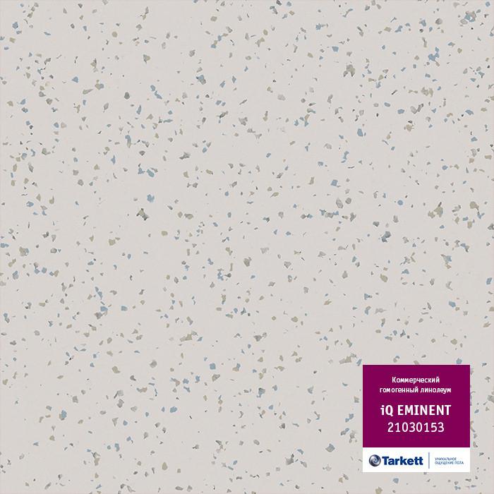 Коммерческий линолеум гомогенный  TARKETT iQ EMINENT 21030153