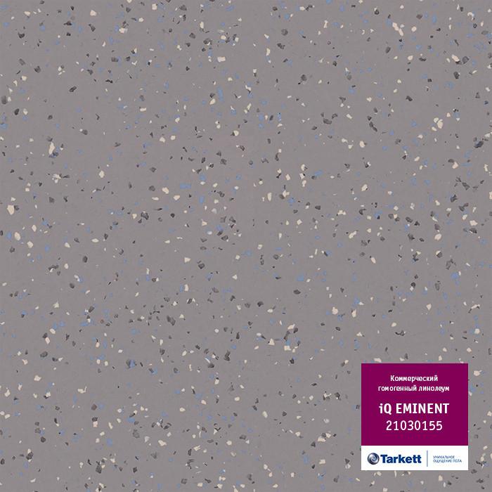 Коммерческий линолеум гомогенный  TARKETT iQ EMINENT 21030155