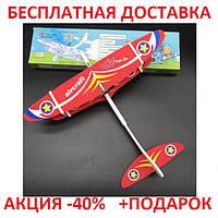 Летающая модель самолета с электродвигателем без пульта управления RED Aircraft