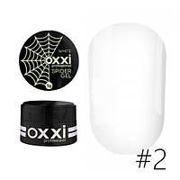 Гель краска Spider gel OXXI №2 (белый), 5 g
