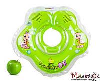 Круг для купания ребенка яблочко Baby collection