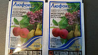 Люфокс 5мл инсектицид яблоня/виноград Сингента  , фото 1
