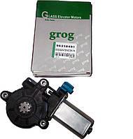Мотор стеклоподъемника Матиз II Grog правый 96323235, 96318491