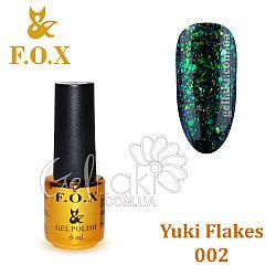 Гель-лак  F.O.X  Yuki Flakes 002, 6 мл