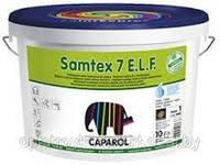 Сaparol Amphibolin Base1 (10л) - Kраска КАПАРОЛ Амфиболин на oснове акрилата универсальная