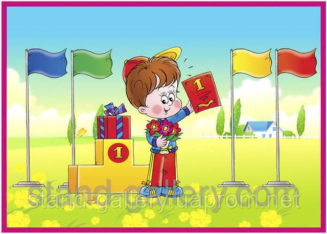 http://stand-gallery.com/g2355739-sportivnye-stendy-dlya