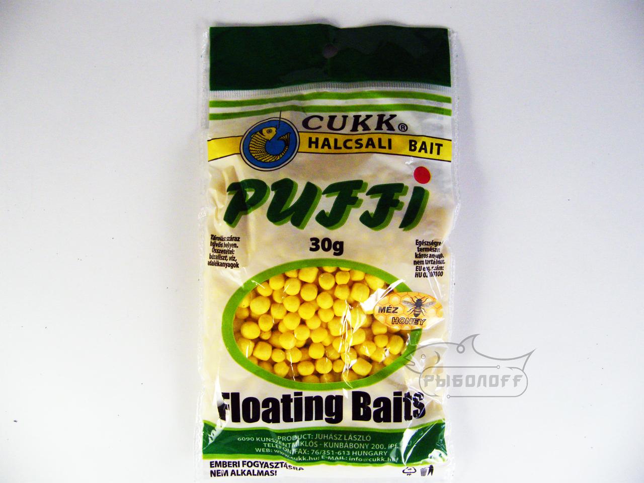 Прикормка CUKK Puffi со вкусом мёда мелкого размера 30г