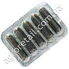 Іхтіолові свічки 5 шт Basalt, фото 2
