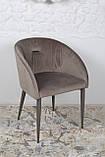 Кресло Elbe, бежевый, фото 4