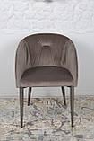 Кресло Elbe, бежевый, фото 7
