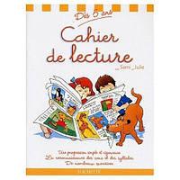 Sami et Julie Cahier de lecture