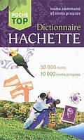 Dictionnaire Hachette Poche Top 2014