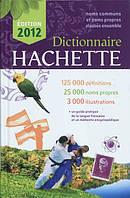 Dictionnare Hachette 2012