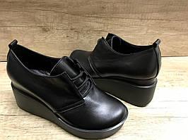 Женские туфли из натуральной кожи на танкетке LEXI  (297)