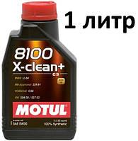 Масло моторное 5W-30 (1л.) Motul 8100 X-clean+ 100% синтетическое, фото 1